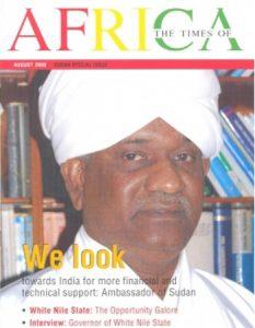 Aug 2008_VOLUME 1 ISSUE 1